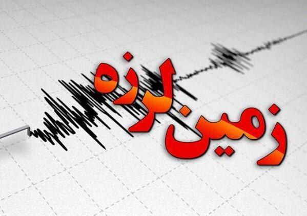 زلزله 4، 1 ریشتری استان فارس را لرزاند