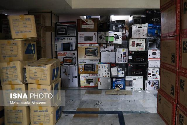کشف 12 میلیارد لوازم خانگی قاچاق در مرکز تهران