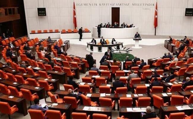 بیانیه مشترک احزاب مجلس ترکیه در واکنش به اظهارات مکرون