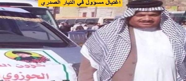 ترور یکی از رهبران جریان صدر در عراق