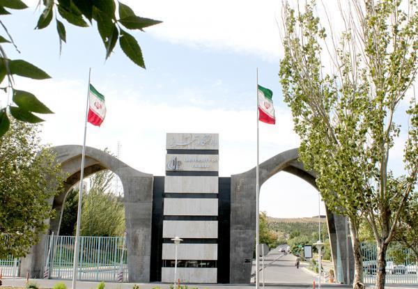 دانشگاه تبریز در جمع برترین دانشگاه های کشور خبرنگاران