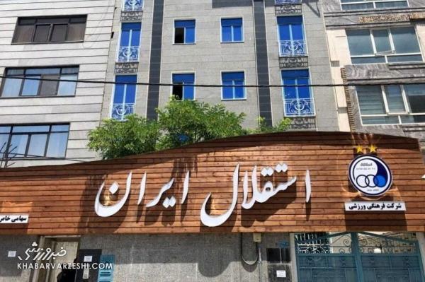 شکایت معاون فرهنگی استقلال از وزیر ورزش